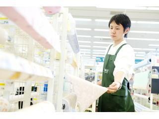 カインズ 渋川鯉沢店