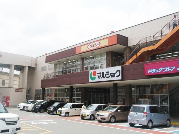 マルショク野間大池店