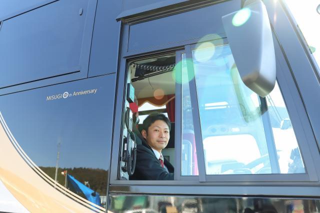 株式会社美杉観光バス