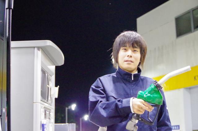 コスモ セルフ横浜幸浦