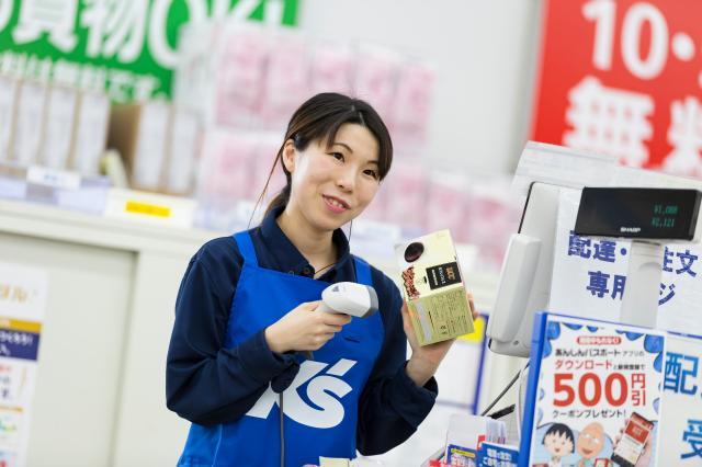 ケーズデンキ 長野本店