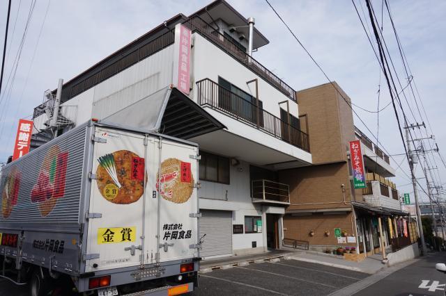 株式会社片岡食品