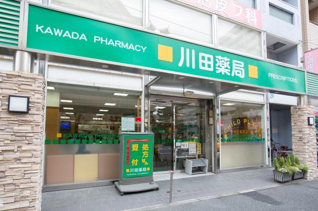 株式会社川田薬局