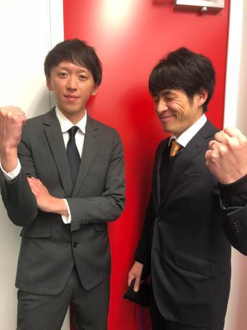 株式会社フューチャー・コミュニケーションズ AOL4Mkan