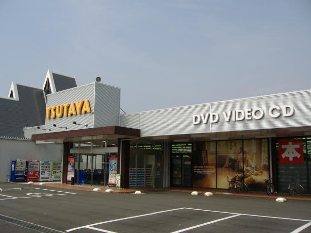 TSUTAYA姫路広峰店