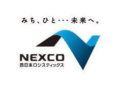 西日本高速道路ロジスティックス株式会社 大阪営業所