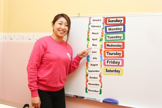 七田式幼児教育 浦和教室