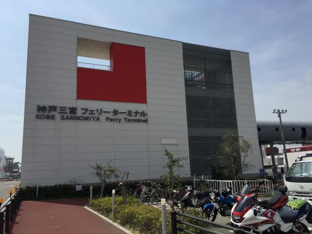 株式会社神戸フェリーセンター