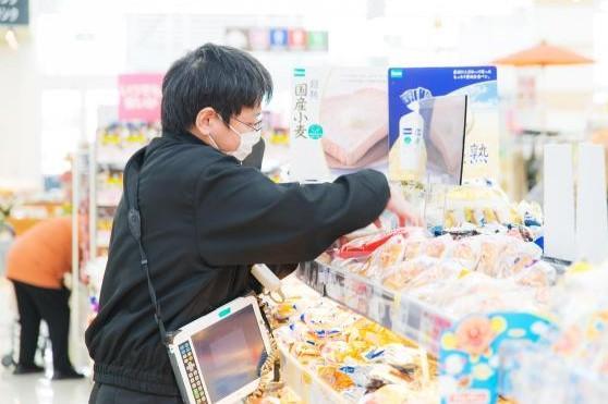 スーパーセンターオークワ いなべ店