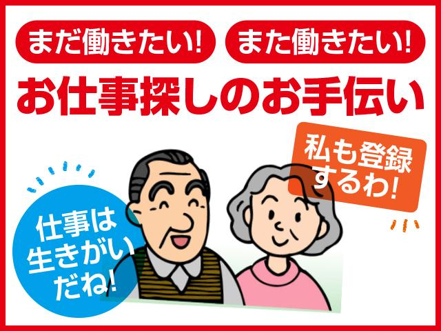 福岡センター 4-501  公益社団法人 福岡県高齢者能力活用センター