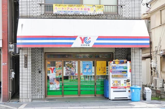 読売センター金剛東