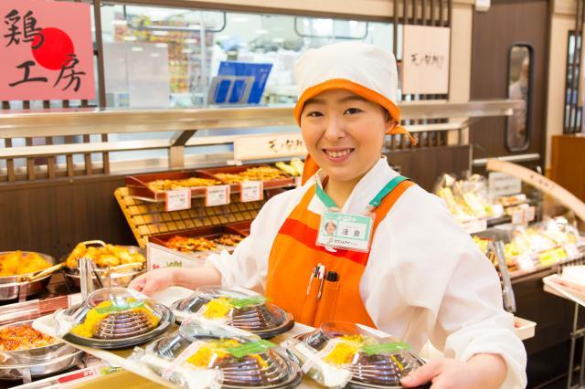ヨークマート東道野辺店