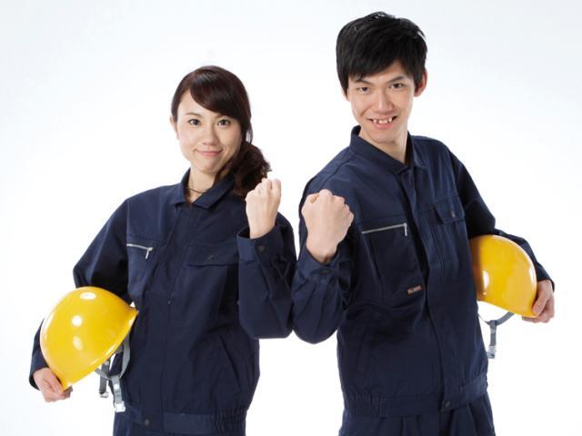 リソーマプラス株式会社 勤務地:大阪府堺市北区