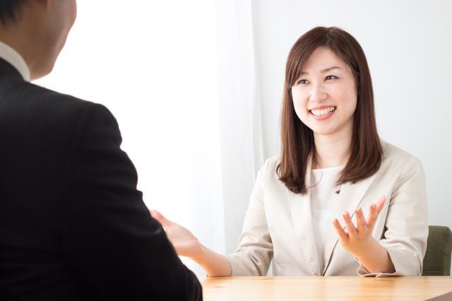 株式会社アイデム 滋賀営業所