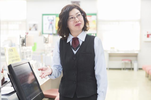 武蔵野銀行 五霞支店