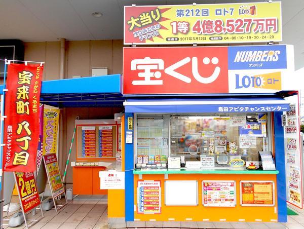 株式会社ティーエルエム 浜松支店