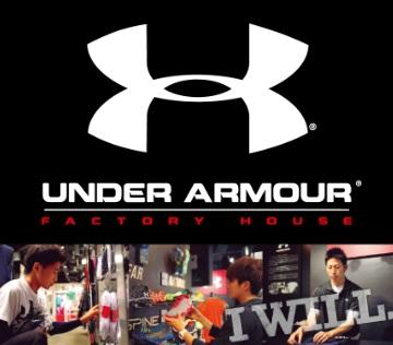 UNDER ARMOUR FACTORY HOUSE 軽井沢