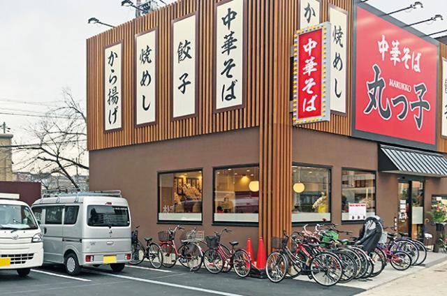 中華そば丸っ子 鶴見店 株式会社セカンドキッチン