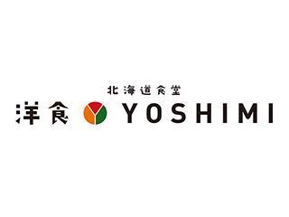 北海道食堂 洋食YOSHIMI