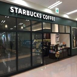 スターバックス コーヒー アピタ高蔵寺店