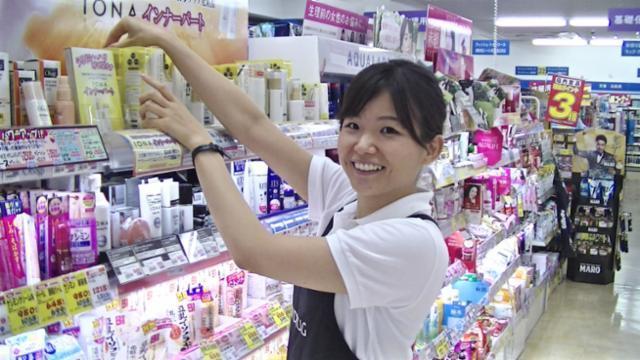 DSピュマージ 心斎橋店