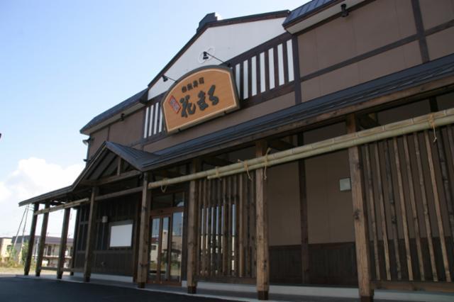 札幌本部内 商品センター