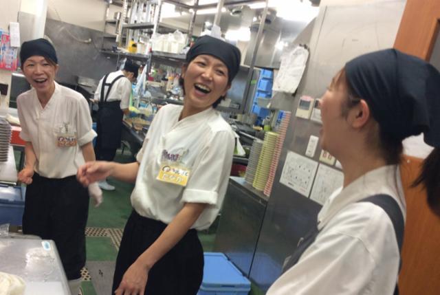 回転寿司 根室花まる JRタワーステラプレイス店