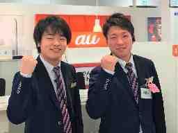 au Shopメルクス田川