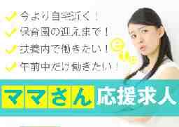 奈良介護求人・転職ナビ