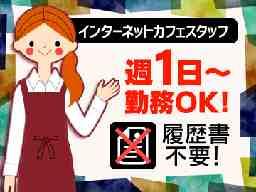 ぷらスポット 十条店