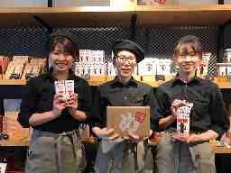 FUKUTARO CAFE&STORE