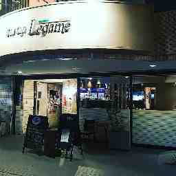 Food Cafe Legame