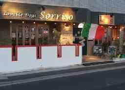 ワンコと入れるイタリアン厨房 Sorriso