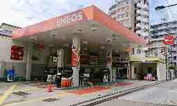 朝日石油株式会社