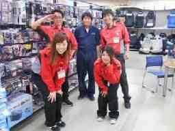 アップガレージ 広島中央店