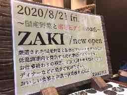 ドトールコーヒー神田松永町店/ダイニングバーZAKI
