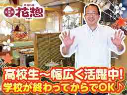 株式会社ニシダコーポレーション