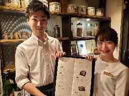 九州料理 博多もつ鍋 獅子丸 江田店