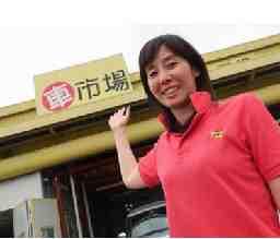 (有)松本自動車整備工場
