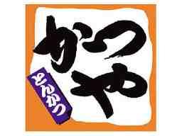 JR九州ファーストフーズ株式会社