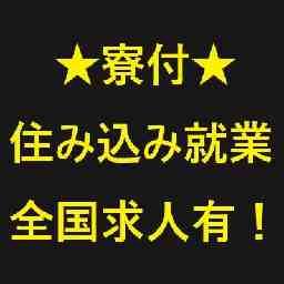 job search 株式会社