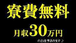 株式会社NEXTA HR事業部