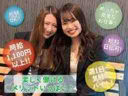 姫路PARTYイベント会場ユニオン東館