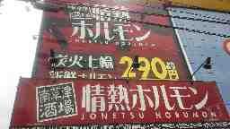 朝陽物産株式会社