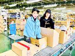 トラスコ中山株式会社 HC西日本物流センター