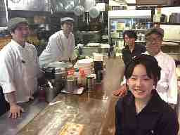 有限会社十和田 レストラン&カフェ十和田