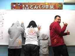 岡山市立高島小学校放課後児童クラブ(どんぐりクラブ)