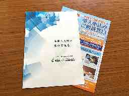 岡山県イベント事業協同組合