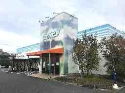 コミックバスター スカイピア津島店