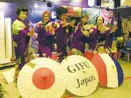 日本イベント企画株式会社